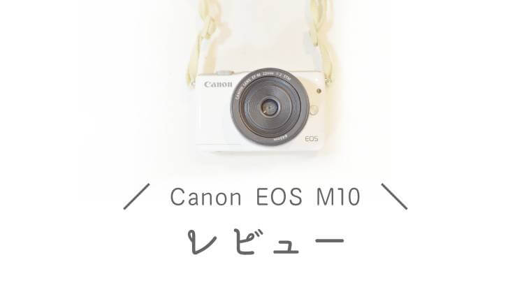 CanonEOSM10