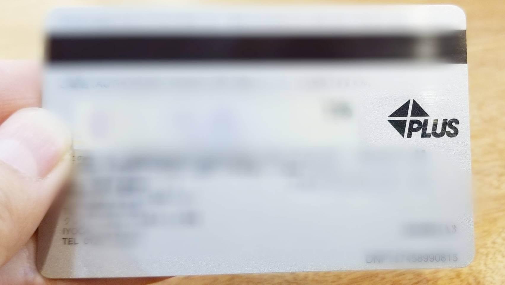 画像海外ATMから引き出せるクレジットカード